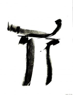 Alain Kirili, Ohne Titel, Lithographie, signiert